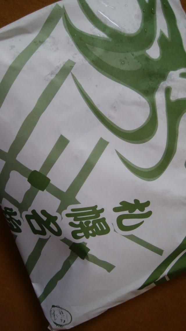 たい焼き「札幌柳屋」